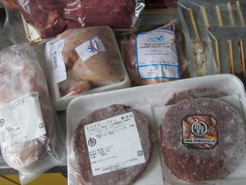 8bb5a7b6 s - 珍肉特集01/ウサギ肉が届いたので食べてみた
