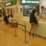 4800cc82 s 150x150 - モスバーガー / 札幌エスタ店