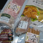 d3d60dda s 150x150 - ハムとかソーセージとかの加工肉を沢山買ってきました