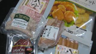 d3d60dda s 320x180 - ハムとかソーセージとかの加工肉を沢山買ってきました