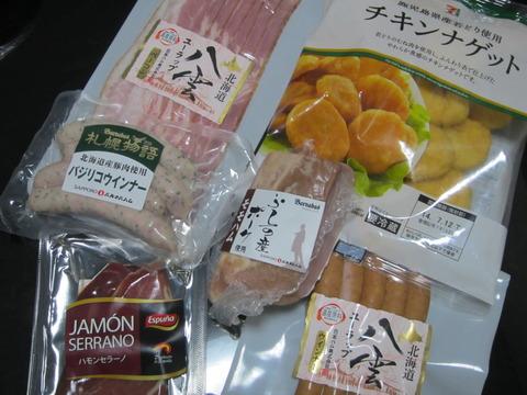 d3d60dda s - ハムとかソーセージとかの加工肉を沢山買ってきました