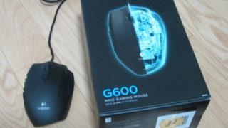 d708a8f4 s 320x180 - ロジクールゲーミングマウス G600r