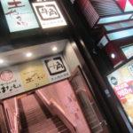 efbc4d4f s 150x150 - JR札幌駅前店の牛角で焼肉してきます