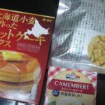 198cfcdf s 150x150 - 常温保存可能なカマンベールチーズを食べてみた