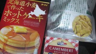 198cfcdf s 320x180 - 常温保存可能なカマンベールチーズを食べてみた
