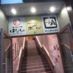 29a79549 s 150x150 - JR札幌駅周辺居酒屋 女将二代目はなちゃん