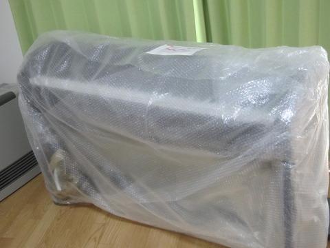 01523fab s - 移住前に減らした荷物ですが移住後に全部買い揃えちゃいました