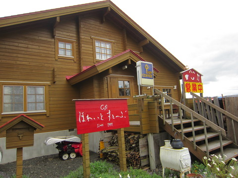 b0b47c64 s - 2014富良野旅行Part3 ~ほわいとすとーぶでパスタな昼食~