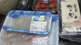 60708fc9 s 320x180 - 白魚を(シロウオじゃなくてシラウオの方)食べてみた