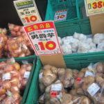 f9852110 s 150x150 - 北海道の冬のお野菜の値段