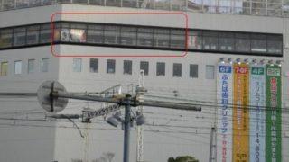 0c7ea385 320x180 - 川崎 つばめグリル