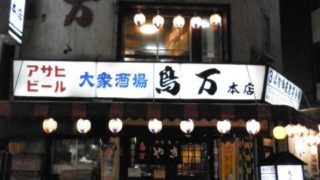 1eb9b8df 320x180 - 川崎 COCO壱番屋