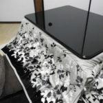29fee22b s 150x150 - 折りたたみ式の天板が平べったいタイプのコタツ購入
