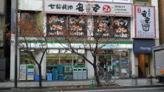 5bcb75d9 s 320x180 - 川崎 安安 川崎幸店 焼肉屋