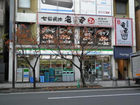 5bcb75d9 s - 川崎 安安 川崎幸店 焼肉屋