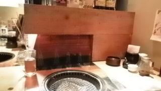 6b57ec19 s 320x180 - 川崎 ミューザ 焼肉 牛角