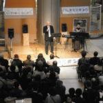 7322e955 s 150x150 - 2/9 川崎 ミューザ ホルン&ピアノコンサート