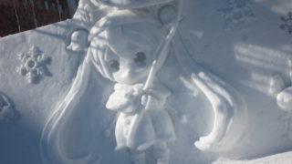 IMG 0041 320x180 - 2015年 さっぽろ雪祭りPart3 ~雪ミク / きゅうべえ / 小雪像~