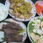 IMG 0032 150x150 - モツ煮とポークカレーで突撃我が家の晩御飯Part3