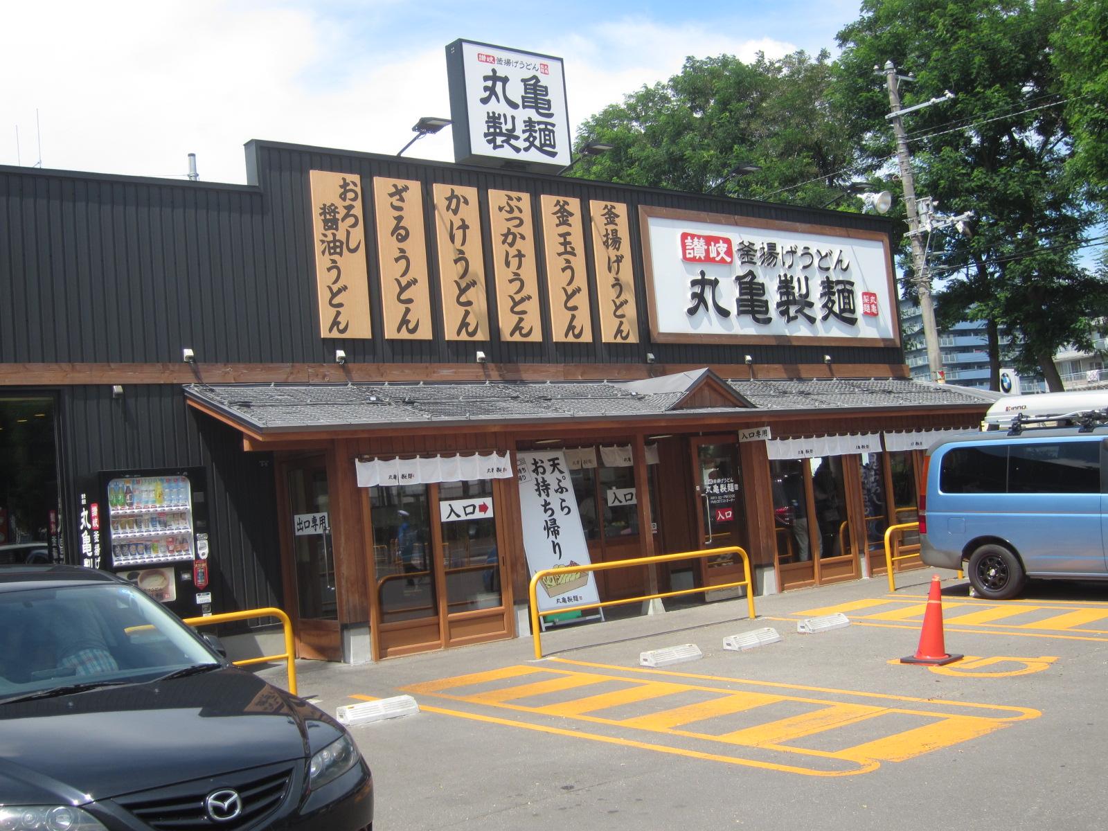 IMG 0001 - 札幌コストコホールセール / 札幌倉庫店