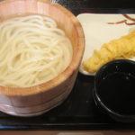 IMG 0002 150x150 - 丸亀製麺で釜揚げうどん食べてみた
