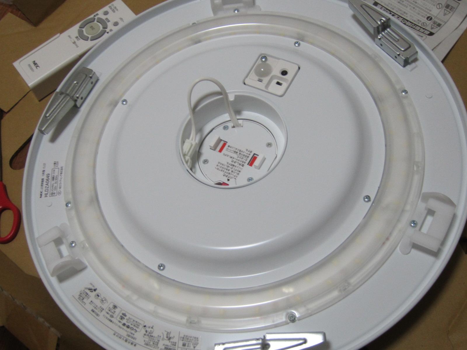 IMG 0127 - 節電用の照明器具に交換してみました