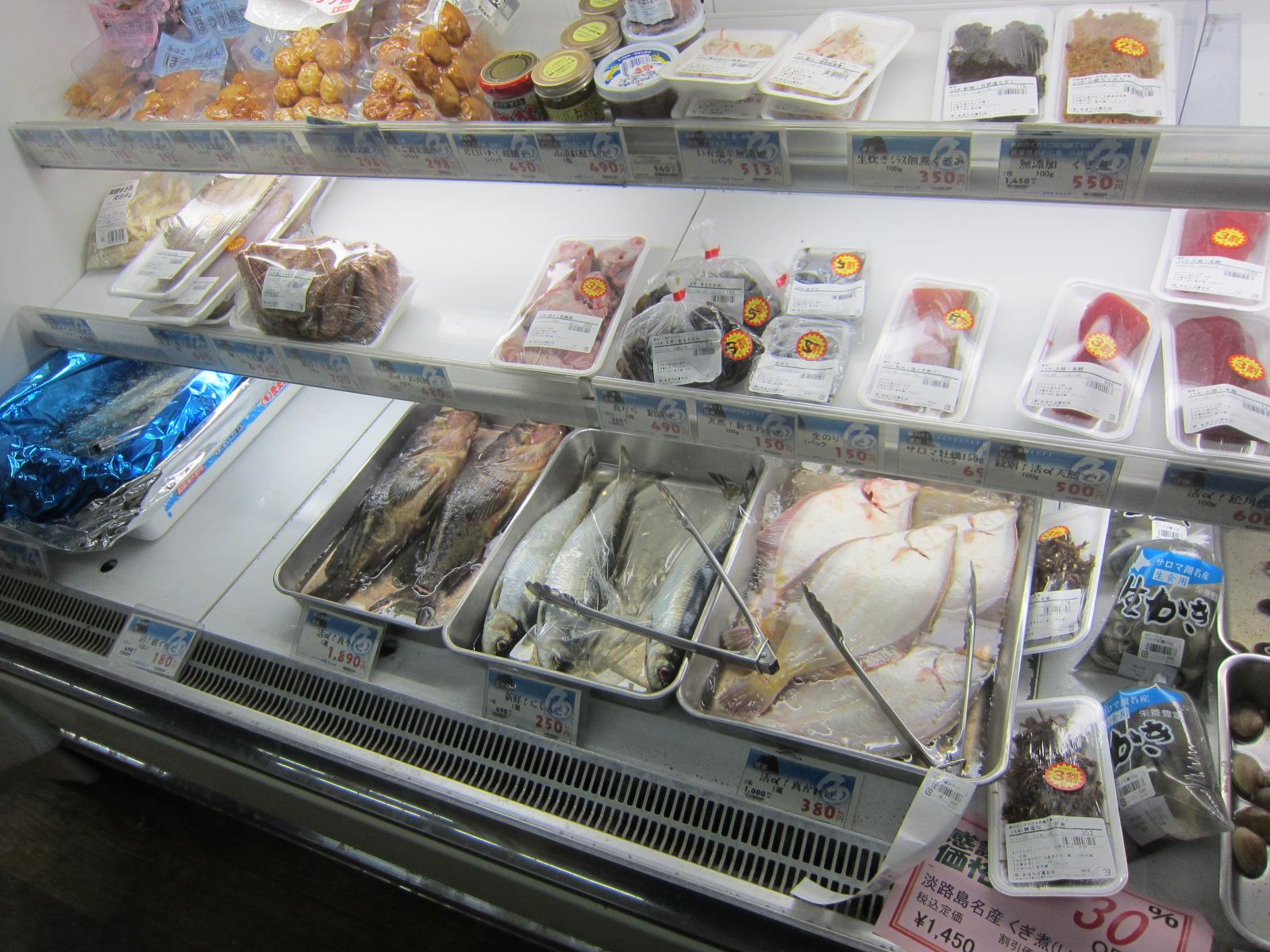 IMG 0013 - 自然食の店 まほろば(厚別店)