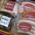 IMG 0085 150x150 - バルナバハムの農家のベーコン食べてみた