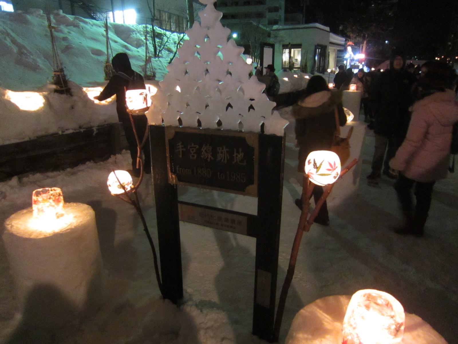 IMG 0069 - 第18回 小樽雪あかりの路2016 夜の部 / 後編