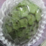 IMG 0004 150x150 - アテモヤという果物買ってみた、森のアイスクリームって呼ばれるらしい
