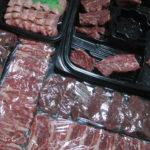 IMG 0074 150x150 - 3000円の焼肉セットをなる肉の盛り合わせを購入してみた