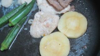 IMG 0092 320x180 - パースニップとゆー野菜を食べてみました
