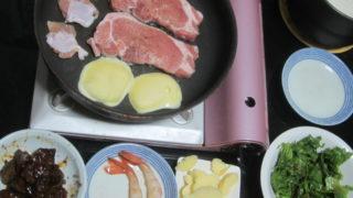 IMG 0012 320x180 - カチョカバロとかゆーチーズを買って食してみました