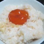 IMG 0023 150x150 - 最近流行りらしい卵黄の醤油漬け作って食べてみた