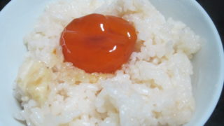 IMG 0023 320x180 - 最近流行りらしい卵黄の醤油漬け作って食べてみた