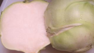 IMG 0016 320x180 - コールラビという野菜に初挑戦してみました
