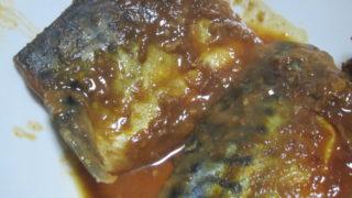 IMG 0021 1 320x180 - 何か急にサバの味噌煮が食べたくなったので塩サバ購入