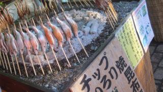 IMG 0069 320x180 - 札幌オータムフェストにていろいろ食べ歩き2016