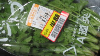 IMG 0080 320x180 - パクチーとかゆー流行してるらしいクセの強い野菜に初挑戦