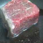 IMG 0017 150x150 - 四角い肉の塊を購入したんだけど、これどーやって食べればいいんでしょう
