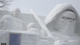 IMG 0026 320x180 - さっぽろ雪祭り2017年Part1 ~大雪像関係~