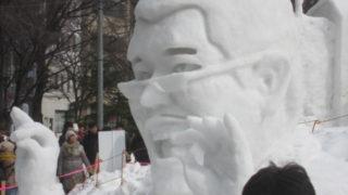 IMG 0030 320x180 - さっぽろ雪祭り2017年Part2 ~小雪像関係 / 雪ミクとかピコ太郎関係~