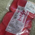 IMG 0003 150x150 - 七飯の赤かぶ千枚漬を食べてみました