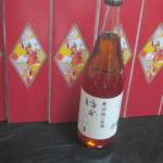 IMG 0016 150x150 - 最近お気に入りのお酒な男梅9%と鶯宿梅の原酒ゆめひびき