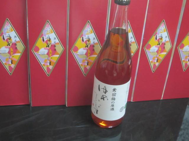 IMG 0016 - 最近お気に入りのお酒な男梅9%と鶯宿梅の原酒ゆめひびき
