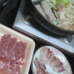 IMG 0017 150x150 - 黄金そだちの美瑛豚(ロース肉)で今日は焼肉