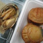 IMG 0035 150x150 - 殻ごとの海栗焼きと蝦夷アワビ食べてきました / さっぽろオータムフェスト2017海鮮編