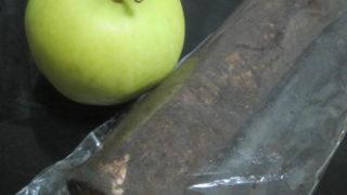 IMG 0007 1 320x180 - めっちゃ太いゴボウを輪切りにして豚汁へ投入