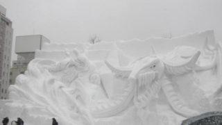 IMG 0011 320x180 - さっぽろ雪祭り2018年前編 / 雪像紹介とONちゃん焼きとか