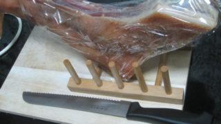 IMG 0041 320x180 - 生ハムの原木の切り方 / どこから食べるのが一番良いか【生ハム原木シリーズPart02】